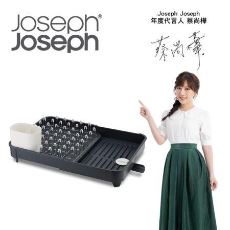 Joseph Joseph英國創意餐廚★可延伸杯碗盤瀝水組(灰)★