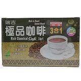 水晶瑞吉極品咖啡三合一15g*18入/盒