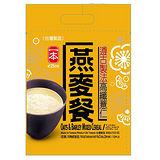 一本高纖薏仁燕麥餐30g*10入/袋