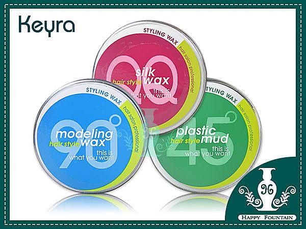 奇拉 Keyra 45度塑型泥90度 臘QQ纖維臘 80g