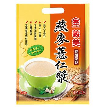 義美燕麥薏仁漿30g*14入/袋