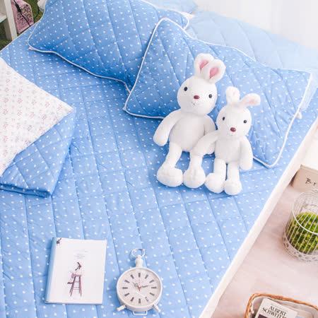 OLIVIA  雙人 愛心 藍 磨毛超細纖維平單式保潔墊 台灣製