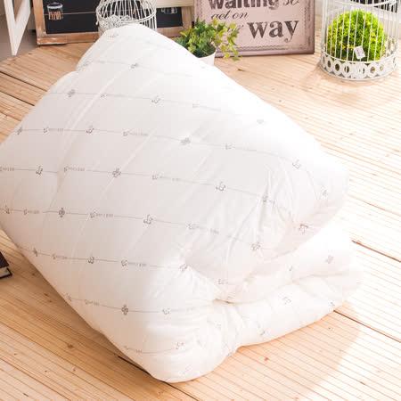 OLIVIA  雙人6X7尺 四孔棉防蟎抗菌手工棉被 台灣精製