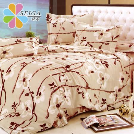 飾家《傳奇》雙人六件式兩用被床罩組台灣製造