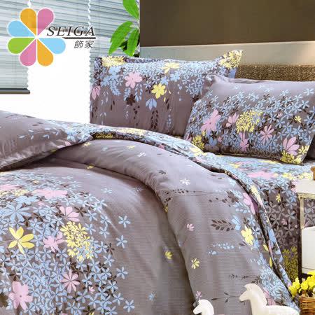 飾家《迷迭香》雙人六件式兩用被床罩組台灣製造