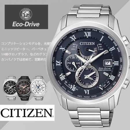 CITIZEN Eco-Drive羅馬競技場三眼電波時尚腕錶-藍x銀/42mm/AT9080-57L
