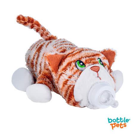 美國 Bottle Pets 安撫奶瓶娃娃(咪咪小貓)