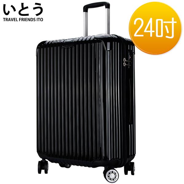 【正品Ito 日本伊藤 潮牌】24吋 內 壢 愛 買PC+ABS鏡面防爆拉鏈硬殼行李箱 2195L系列-黑色