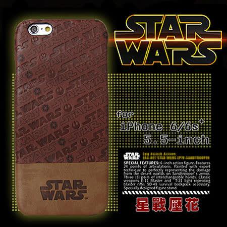 STAR WARS 星際大戰 iPhone 6/6s plus i6s+ 5.5吋 雙料皮革手機殼(星戰壓花)