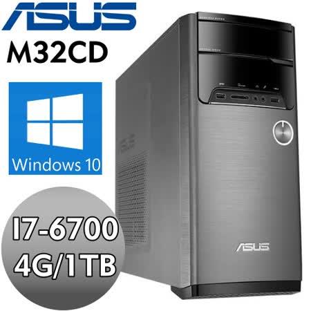 ASUS華碩 M32CD【銀眼灰狼】(i7-6700/4G/1TB/GTX950 2G/W10) 高效能桌上型電腦