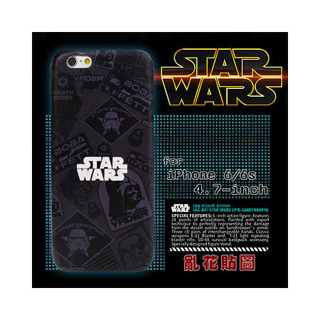 STAR WARS 星際大戰 iPhone 6/6s i6s 4.7吋 雙料皮革手機殼(亂花貼圖)