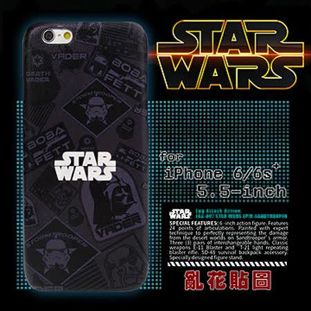STAR WARS 星際大戰 iPhone 6/6s plus i6s+ 5.5吋 雙料皮革手機殼(亂花貼圖)