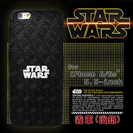 STAR WARS 星際大戰 iPhone 6/6s plus i6s+ 5.5吋 雙料皮革手機殼(第一軍團)