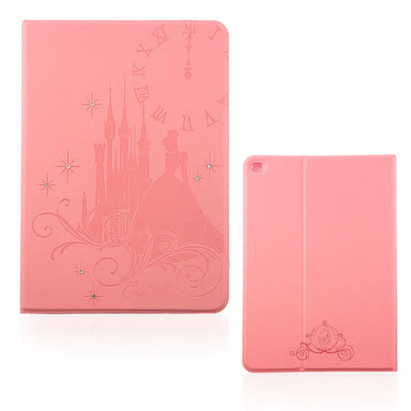 Disney iPad Air 2公主系列Cinderella灰姑娘時尚手繪風水鑽壓紋皮套-粉