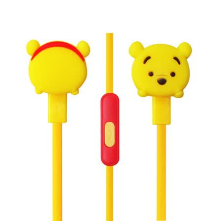 迪士尼可愛玩偶造型耳麥 Disney TSUM TSUM 入耳式立體聲耳機麥克風【維尼款】
