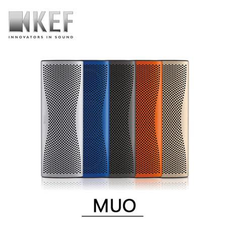 英國 KEF MUO 可攜式藍牙無線喇叭(公司貨)