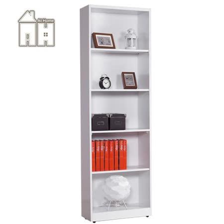 【好物分享】gohappyAT HOME-芬蘭2X7尺白色開放書櫃評價如何遠 百 禮券 sogo