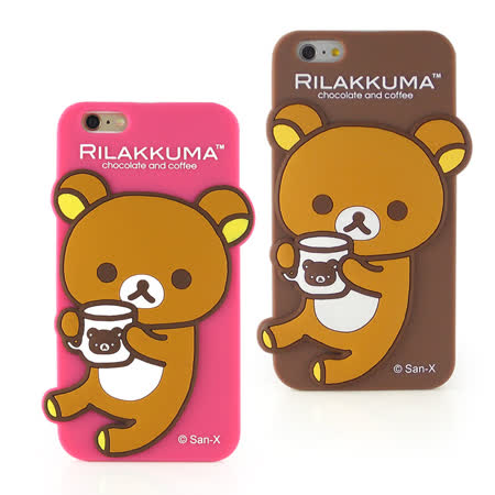 Rilakkuma 拉拉熊/懶懶熊 iPhone 6 Plus/6s Plus 可愛立體造型保護套-喝咖啡