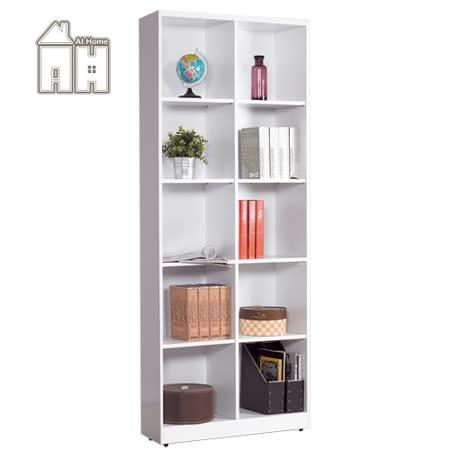 【網購】gohappyAT HOME-芬蘭2.7X7尺白色開放書櫃有效嗎西門 町 遠東 百貨