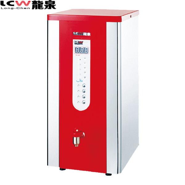 【LCW 龍泉】數位單熱桌上型開水機 (LC-007A)