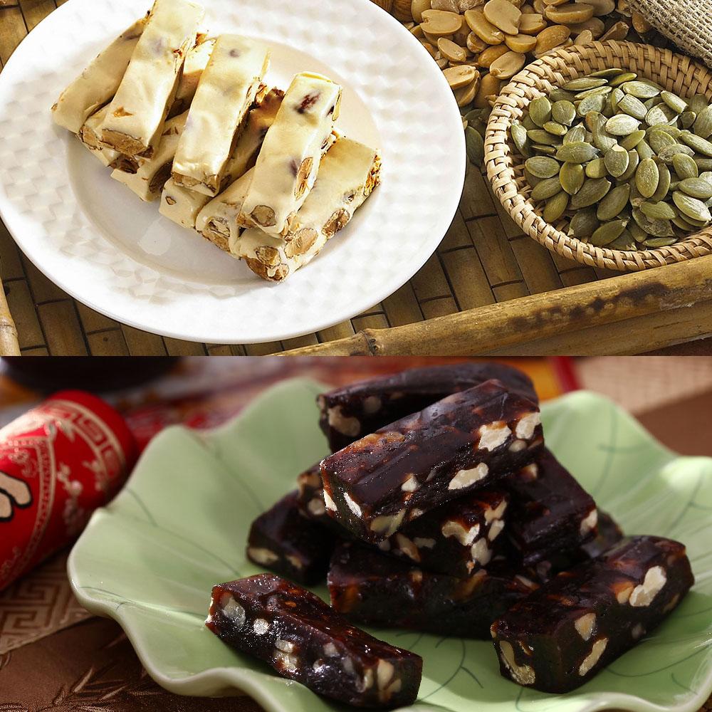 哈克大師 原味牛軋糖3包(250g/包)+南棗核桃糕3包(250g/包)