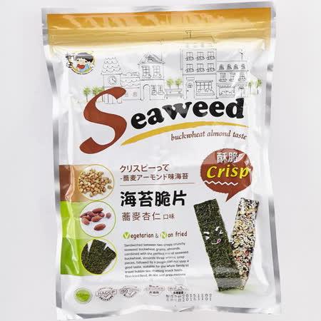 軒旺食品 海苔脆片-蕎麥杏仁口味(40g)
