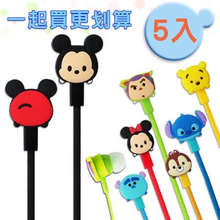 【團購】Disney TSUM TSUM 入耳式立體聲耳機麥克風(5入)