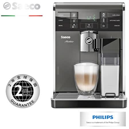 【開箱心得分享】gohappy 購物網【飛利浦PHILIPS】Saeco Moltio 全自動義式咖啡機 HD8869效果大 遠 百 電影院