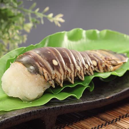 【優食配】野生肥美生凍龍蝦身2尾(150g/尾)