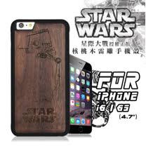 STAR WARS 星際大戰 iPhone 6/6s i6s 4.7吋 核桃木雷雕手機殼(帝國機器人)