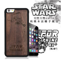 STAR WARS 星際大戰 iPhone 6/6s plus i6s+ 5.5吋 核桃木雷雕手機殼(帝國機器人)