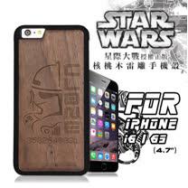 STAR WARS 星際大戰 iPhone 6/6s i6s 4.7吋 核桃木雷雕手機殼(白兵編號)