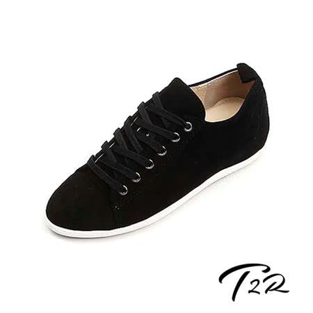 【韓國T2R】經典薄底真皮內增高休閒鞋 ↑4.5cm 黑(5500-0718)