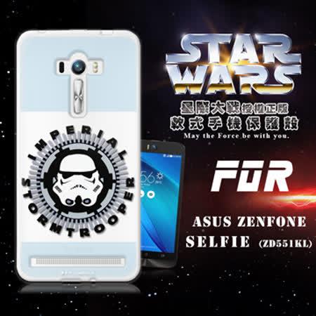 STAR WARS 星際大戰 ASUS ZenFone Selfie ZD551KL 彩繪軟式手機殼 保護殼(白兵頭)