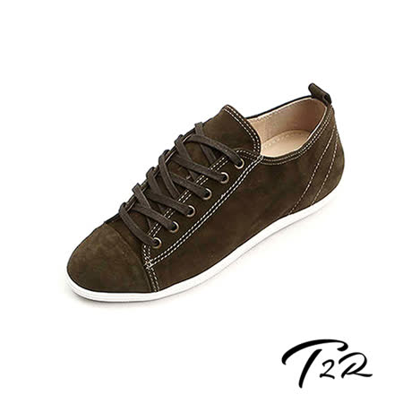 【韓國T2R】經典薄底真皮內增高休閒鞋 ↑4.5cm 墨綠(5500-0720)