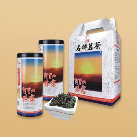阿里山珠露烏龍茶570g