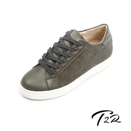 【韓國T2R】時尚拼接真皮內增高休閒鞋 ↑5cm 灰(5500-0723)