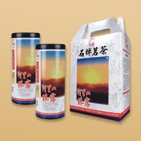阿里山珠露金萱茶570g