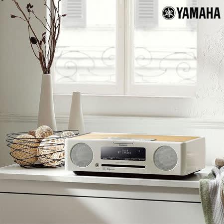 YAMAHA TSX-B235 藍芽無線桌上型音響 喇叭(黑/白) 支援USB/藍芽/APP 公司貨
