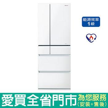 Panasonic國際555L變頻冰箱NR-F561VG-W1含配送到府+標準安裝
