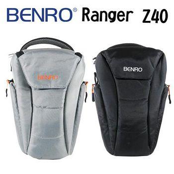 BENRO 百諾 RANGE Z40 遊俠槍型背包 (勝興公司貨)