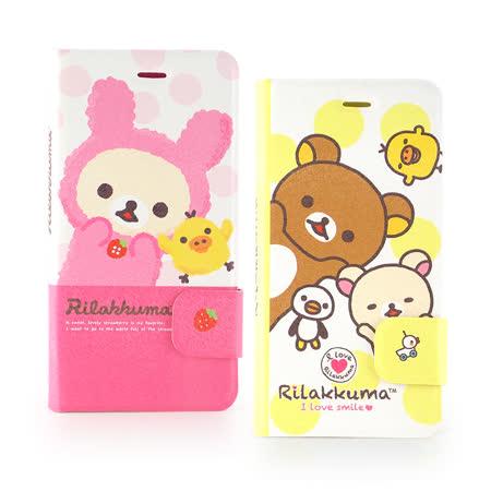 Rilakkuma 拉拉熊/懶懶熊 iPhone 6/6s 彩繪時尚彩繪皮套