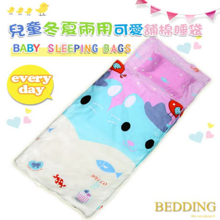 【BEDDING】淘氣貓咪 100%棉 舖棉冬夏兩用兒童睡袋