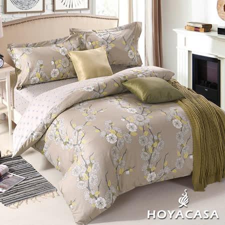 《HOYACASA 戀愛物語》單人三件式純棉兩用被床包組