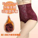 【KissDiamond】保暖美體收腹超高腰塑身褲H905-紅(布料植入遠紅線放射纖維)