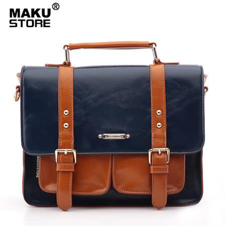 【MAKU STORE】撞色復古經典款斜背包 - 深藍色