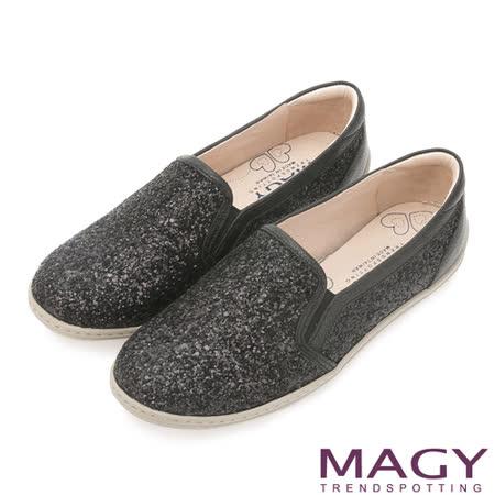 MAGY 紐約街頭時尚 細緻亮片牛皮平底便鞋-黑色