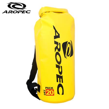 AROPEC Shoal 沙洲防水背包 20L 黃