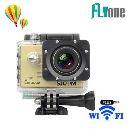 FLYone SJCAM SJ5000X 2K 防水型 運動攝影機 1080P /行車記錄器
