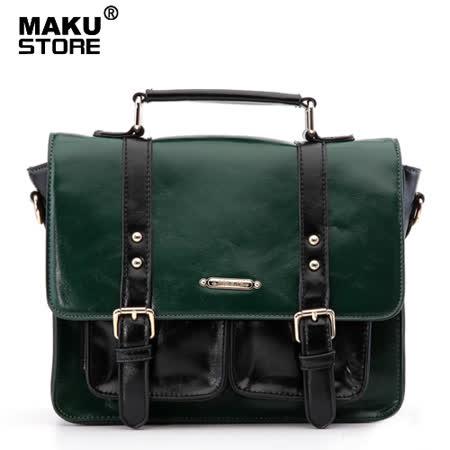 【MAKU STORE】撞色復古經典款斜背包 -墨綠色